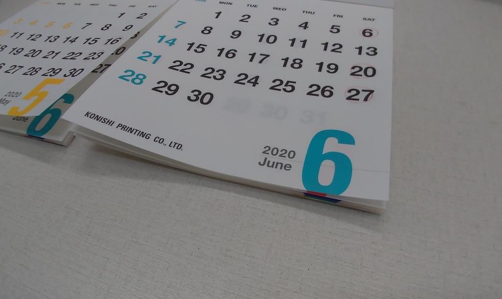 紙による販売促進ツール ①カレンダー